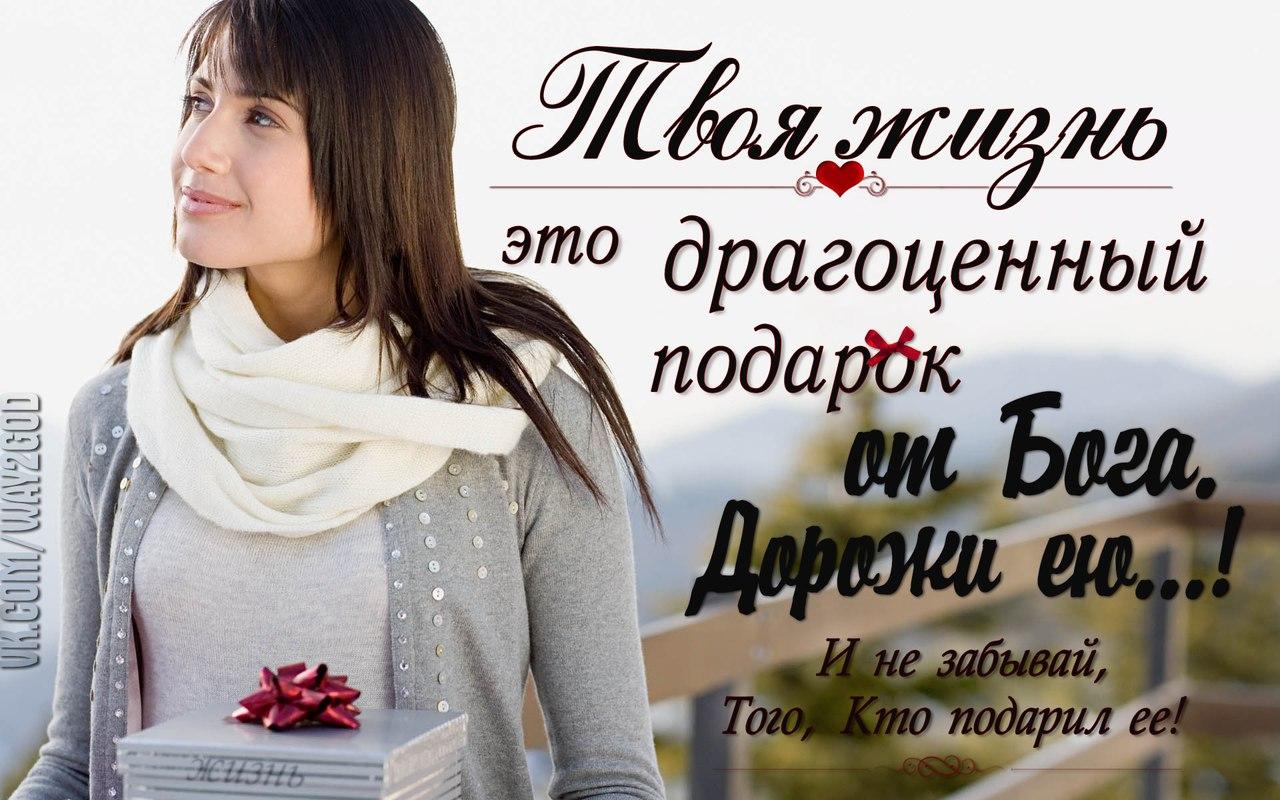С Днем Рождения! - Страница 38 66670-1